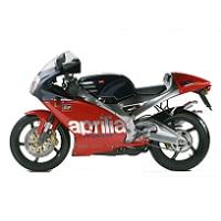 APRILIA RS250 MOTORBIKE COVER