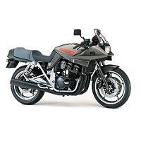 SUZUKI KATANA MOTORBIKE COVER