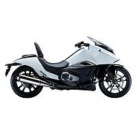 HONDA NM4 MOTORBIKE COVER
